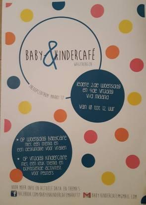 babycafesept2017
