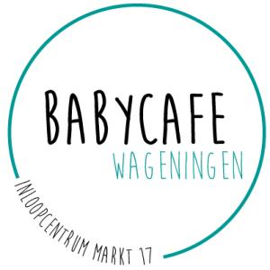 babycafe2019